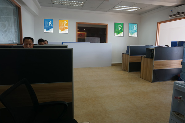 工程办公室